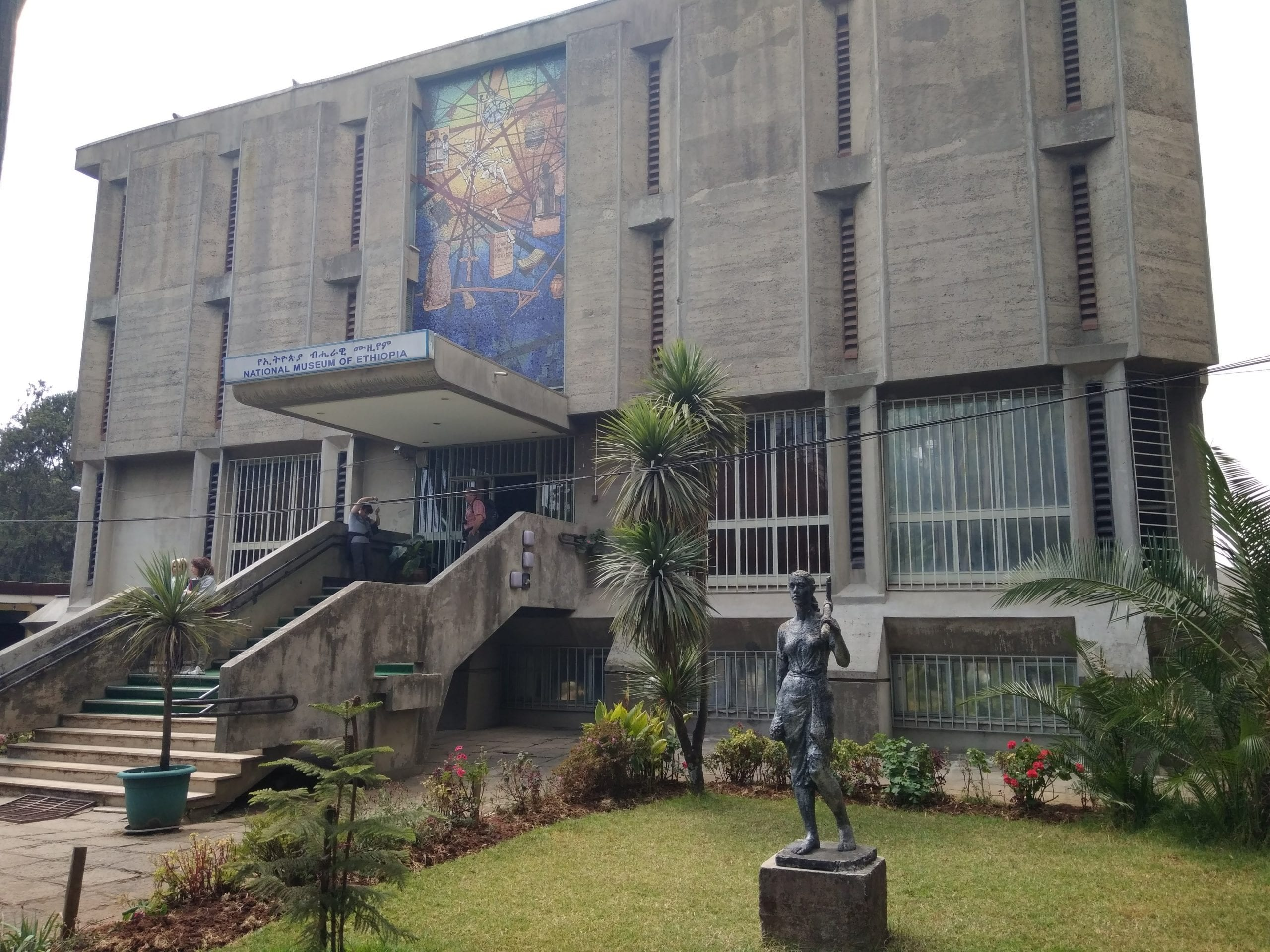 Ethiopia national museum top attraction in addis ababa
