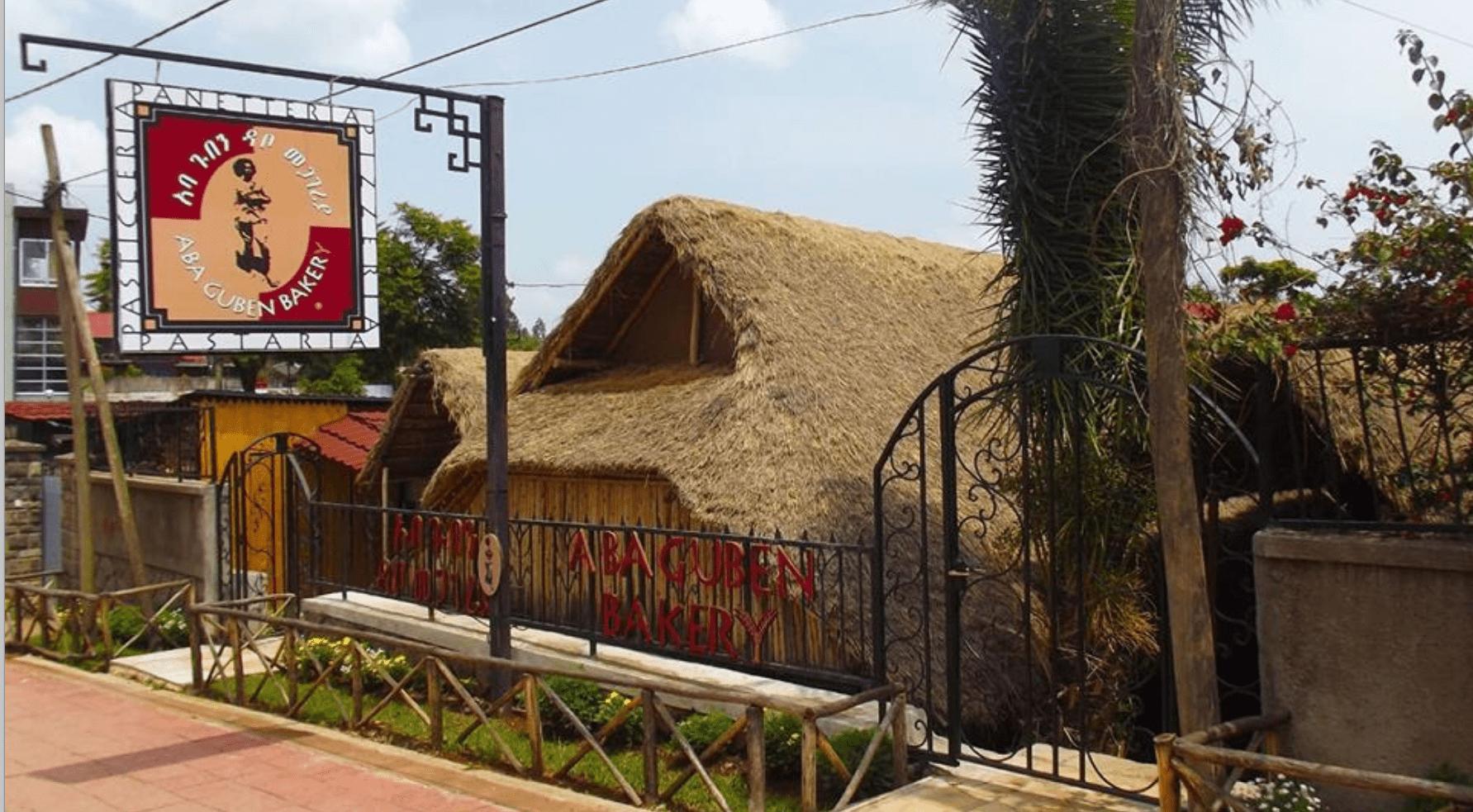 Aba Guben Restaurant, Addis Ababa