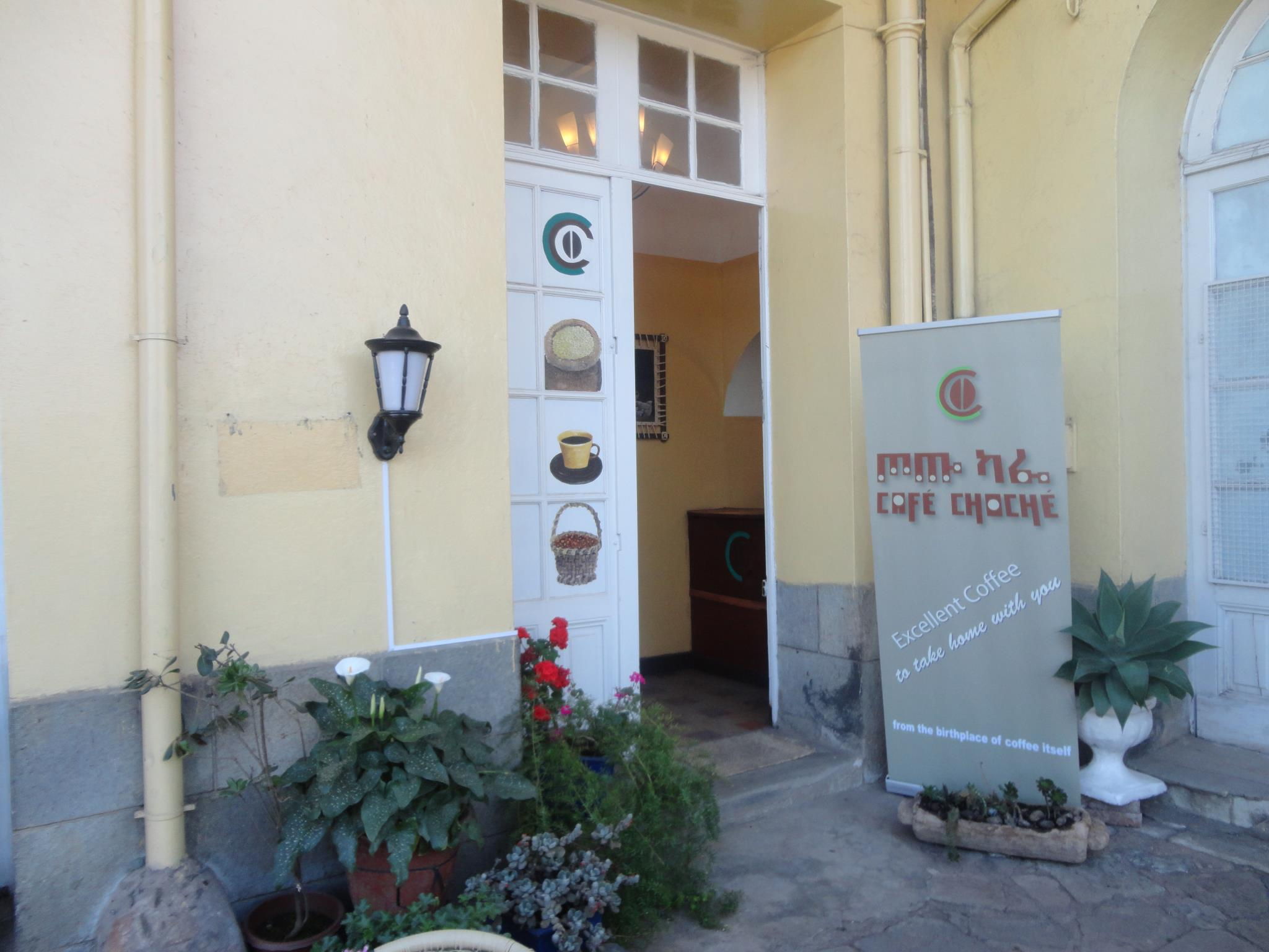 Choche Cafe, Addis Ababa