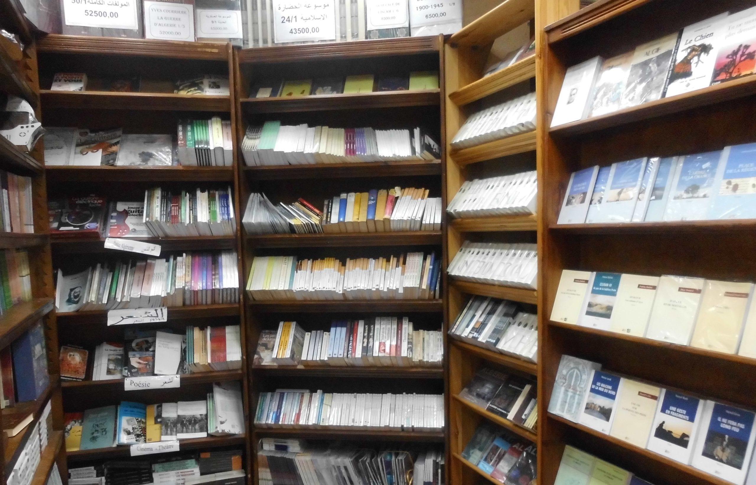 Librairie La Renaissance best bookshops in Alger