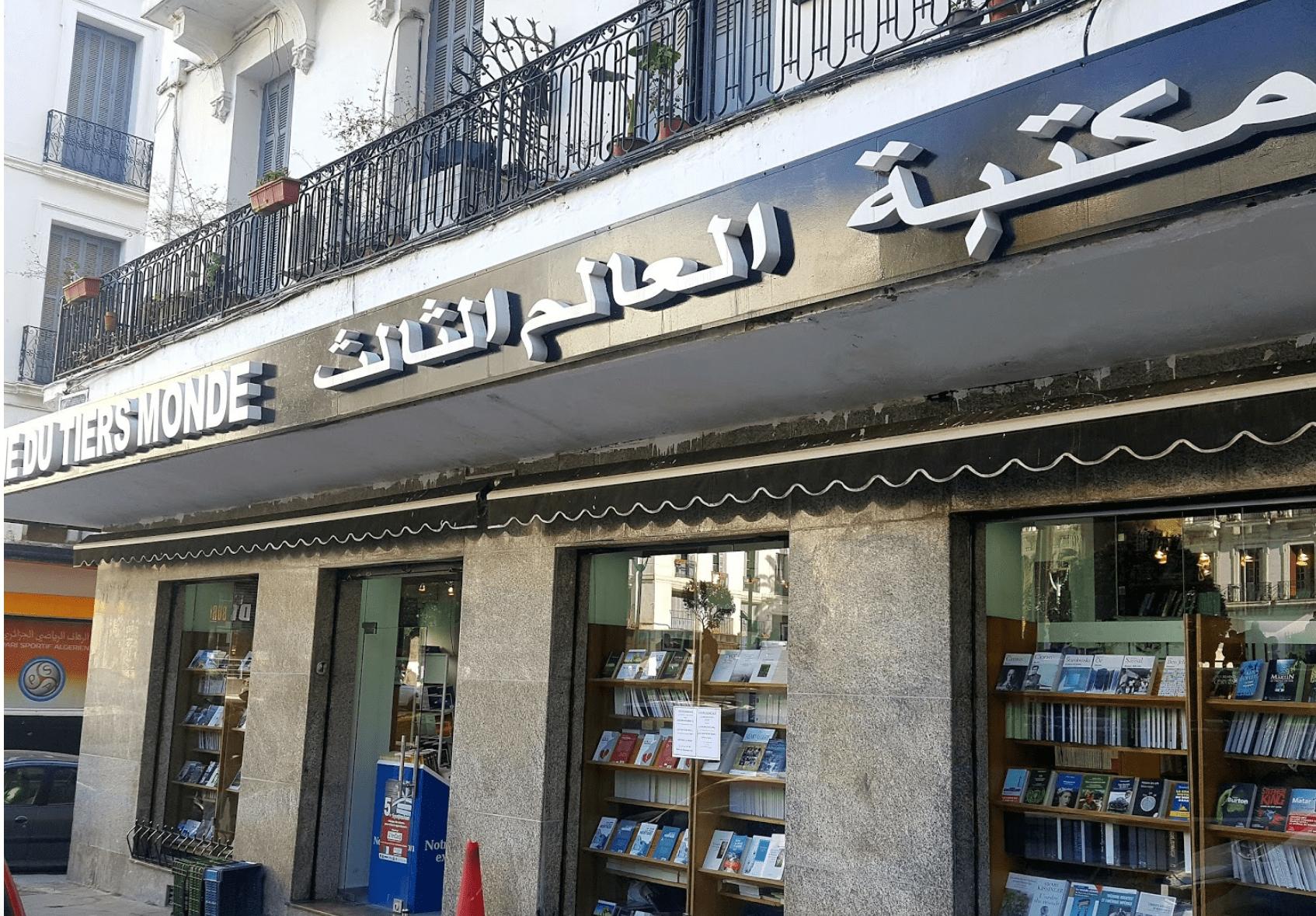 Librairie Du Tiers Monde best bookshops in Alger