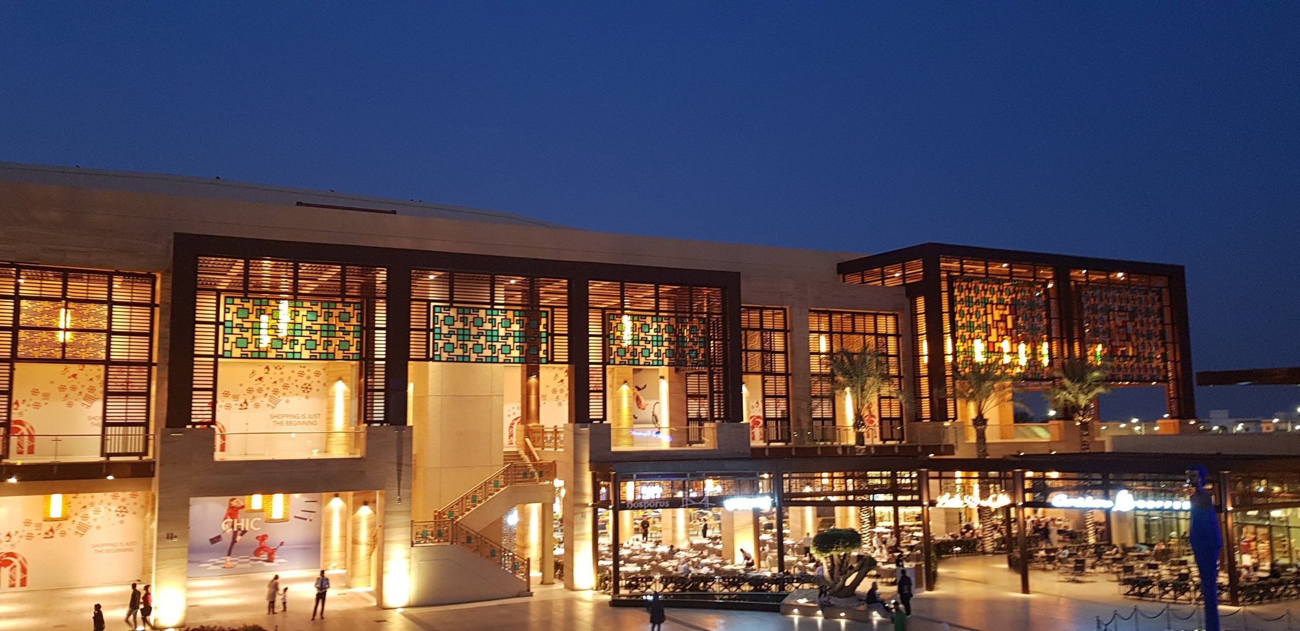 best shopping malls in Cairo