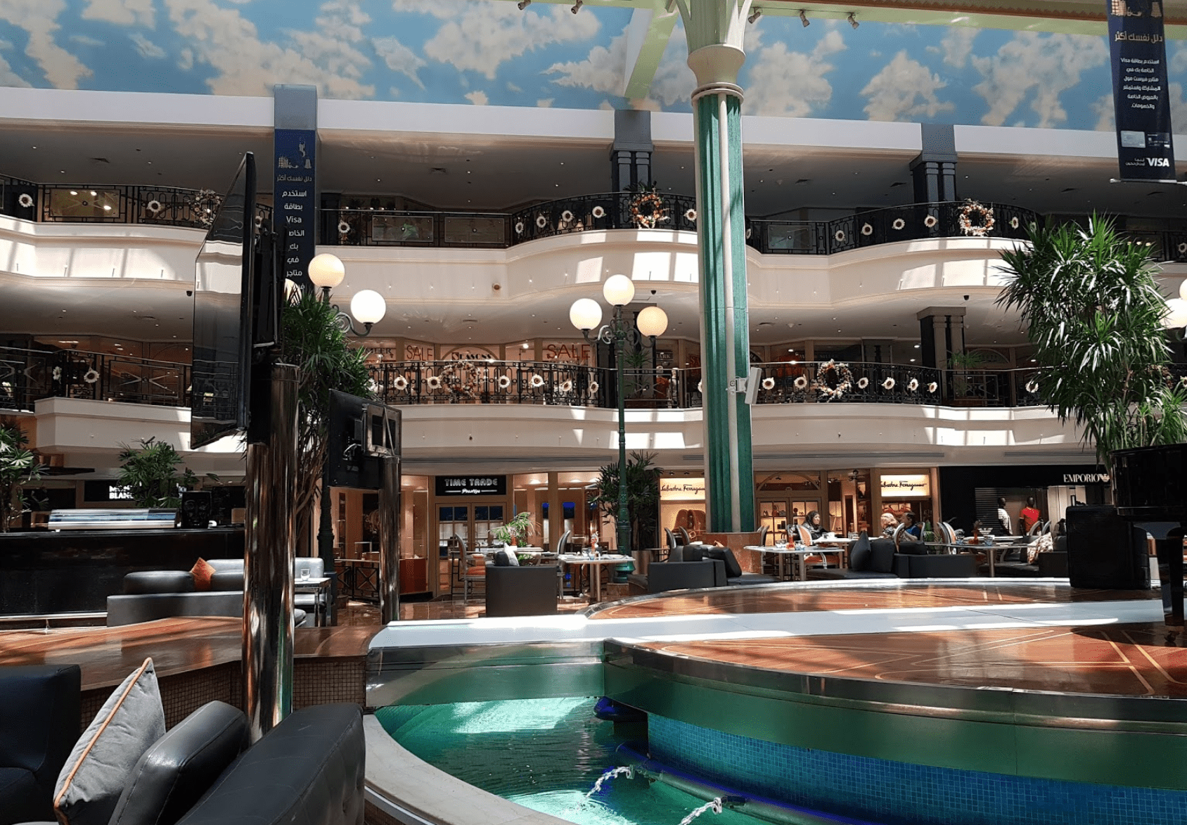 The First Mall Best Shopping centres in Cairo