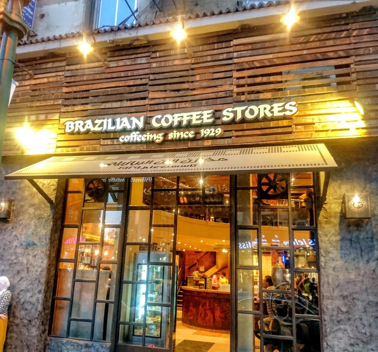 Brazilian Coffee Stores