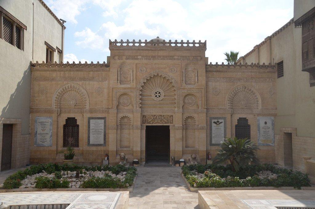 cairo Coptic Museum