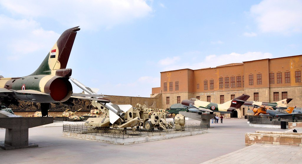 Egyptian Military Museum