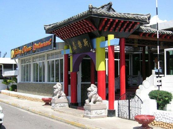 chinese restaurant mombasa